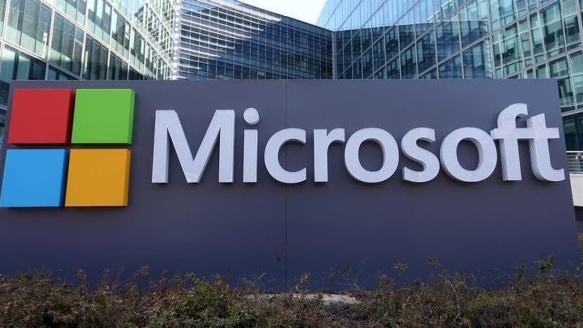 Microsoft said users can use an online form to recommend removal of content. (File photo: Reuters)