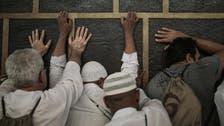 امام کعبہ نے مقدس مقامات پر سازشوں سے متنبہ کردیا