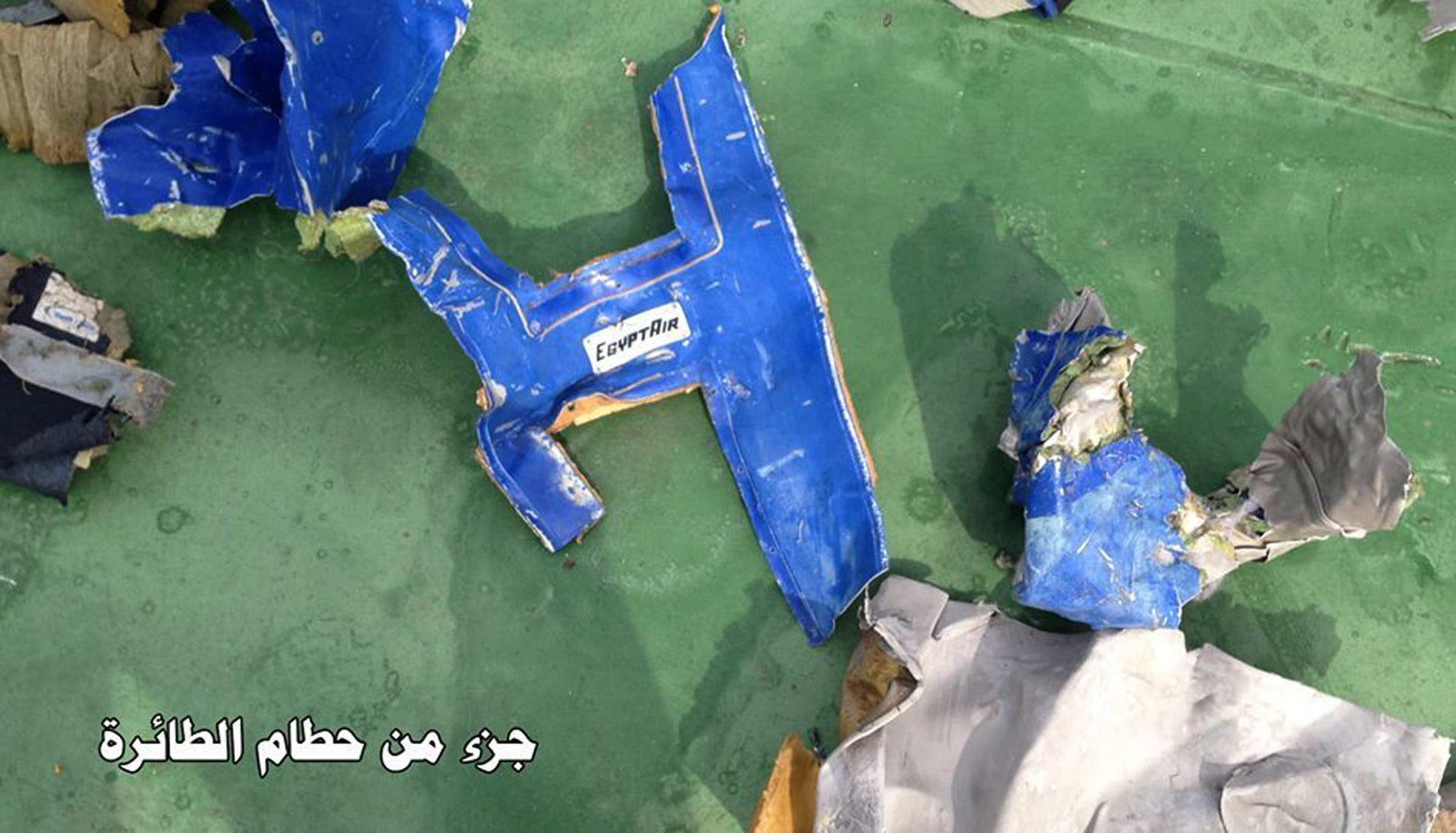 Recovered debris of the EgyptAir jet that crashed in the Mediterranean Sea are seen in this still image taken from video. (Egyptian Armed Forces via AP)