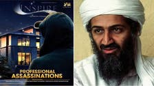 Is al-Qaeda rebranding itself to steal the spotlight from ISIS?