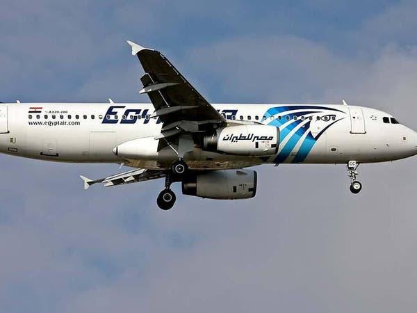 مصر للطيران تتوسع بالسعودية وتفتتح سابع مكاتبها بالقصيم