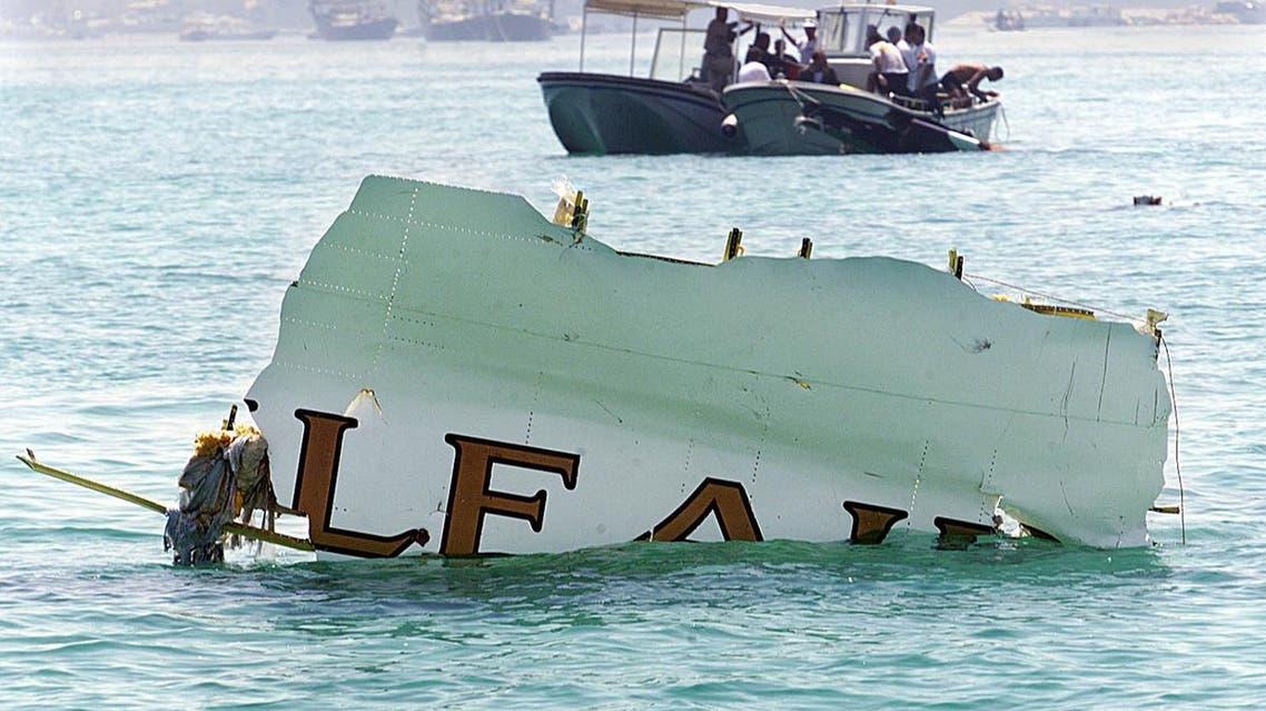 Gulf Air Flight 072