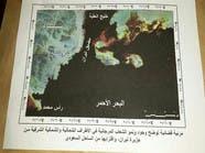 رئيس الجمعية المصرية للجغرافيا: تيران وصنافير سعوديتان