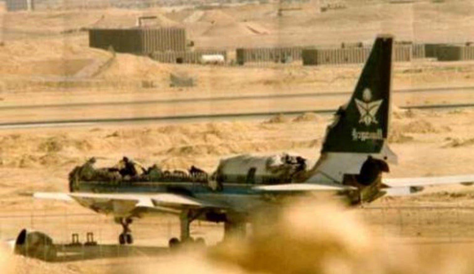 Saudia Flight 163