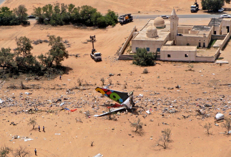 Afriqiyah Airways Flight 771
