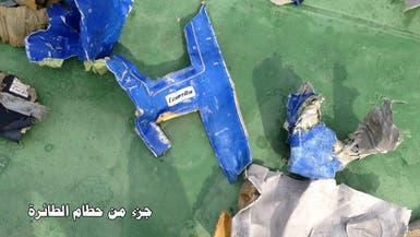شاهد.. حطام الطائرة المصرية ومتعلقات الضحايا