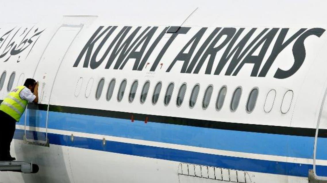Kuwait airways AFP