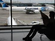 من المسؤول عن حادث الطائرة المنكوبة.. مصر أم فرنسا؟