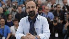 لندن تعرض فيلماً مرشحاً للأوسكار دعماً لمخرجه الإيراني