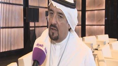 """سمّان لـ""""العربية"""": رؤية 2030 ستعزز ثروات السعودية"""