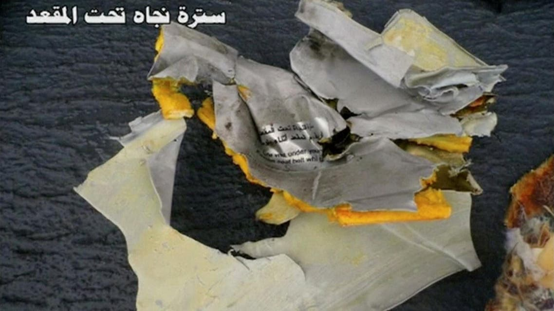 Still image taken from video of recovered debris of EgyptAir jet that crashed in the Mediterranean Sea
