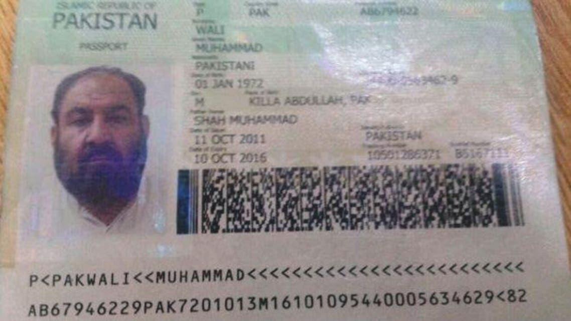 صورة الجواز الذي ضبط بحوزة زعيم طالبان