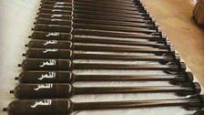 عراقی شیعہ ملیشیا کے راکٹوں پر مصلوب النمر کی تصاویر