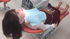 """""""حصّہ"""".. دانتوں کی سعودی خواتین معالجوں کی پسندیدہ مریضہ"""