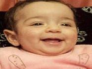 جمانة ومحمد أصغر ضحيتين على الطائرة المصرية
