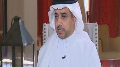الشبيلي للعربية: رؤية 2030 ستجذب استثمارات صناعية للسعودية