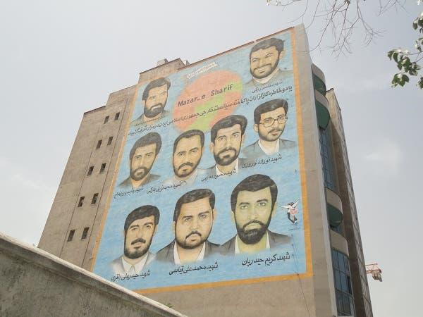 الدبلوماسيون الإيرانيون الذين قتلوا في أفغانستان