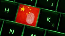 China mulls new ways of imposing control on video websites