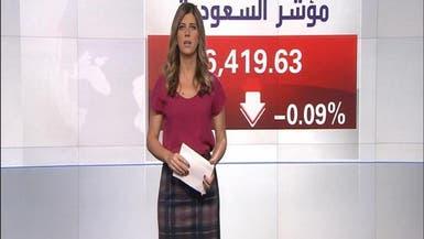 استمرار التراجعات الطفيفة على مؤشر السوق السعودية