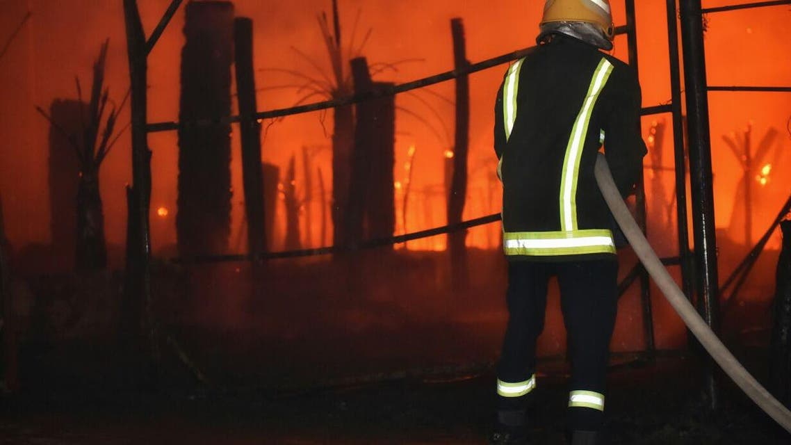 حريق حائل