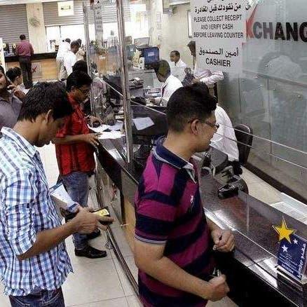 الإمارات.. نمو قطاع التحويلات المالية 10% في أغسطس