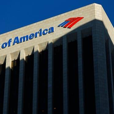 بنك أوف أميركا: المستثمرون يشترون كل شيء