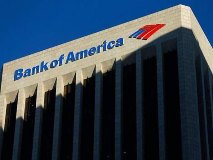 انخفاض أرباح بنك أوف أميركا 15.8% بفعل ارتفاع المخصصات