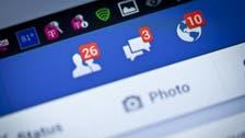 California investigating Facebook, demands subpoenaed documents