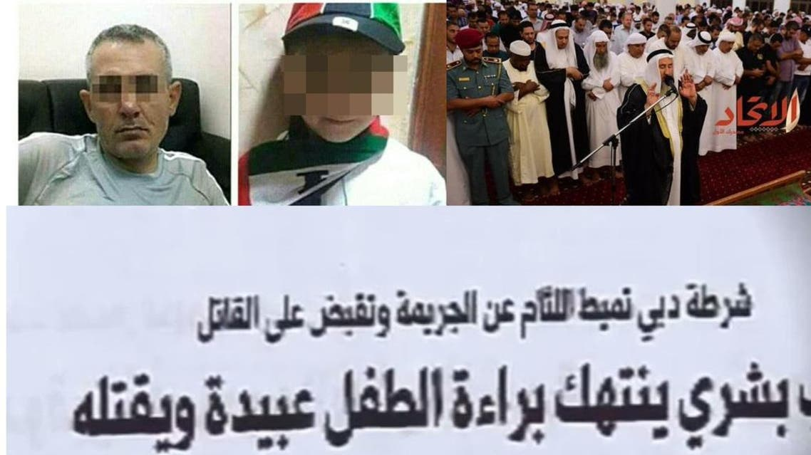 The murder of seven-year-old Obaidah by the hands of a 48-year-old man made headlines across UAE media. (Various media)