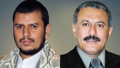 صفقة المخلوع صالح مع الحوثي تهدد بانشقاق حزبه
