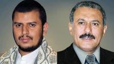 """""""علی صالح، عبدالملک الحوثی کو امن عمل سے باہر  کیا جائے"""""""