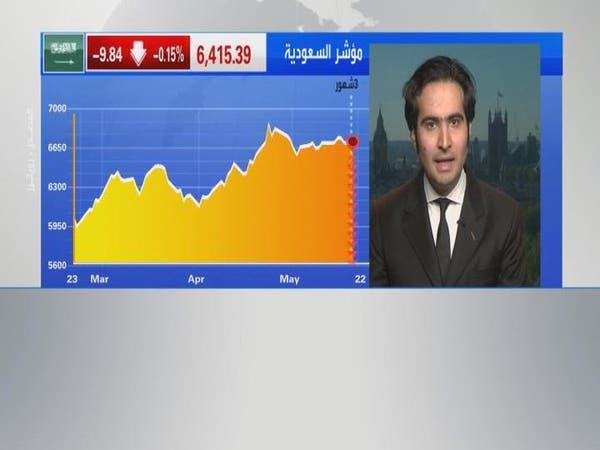 مؤشر السعودية يخسر 3% في جلسة أمس