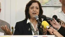 Syrian Kurds open unofficial representative mission in Paris