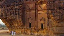 السعودية.. 43% زيادة متوقعة في أعداد السياح بحلول 2020