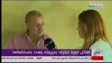 Father of Lebanese killed by Al Nusra admits revenge murder on TV