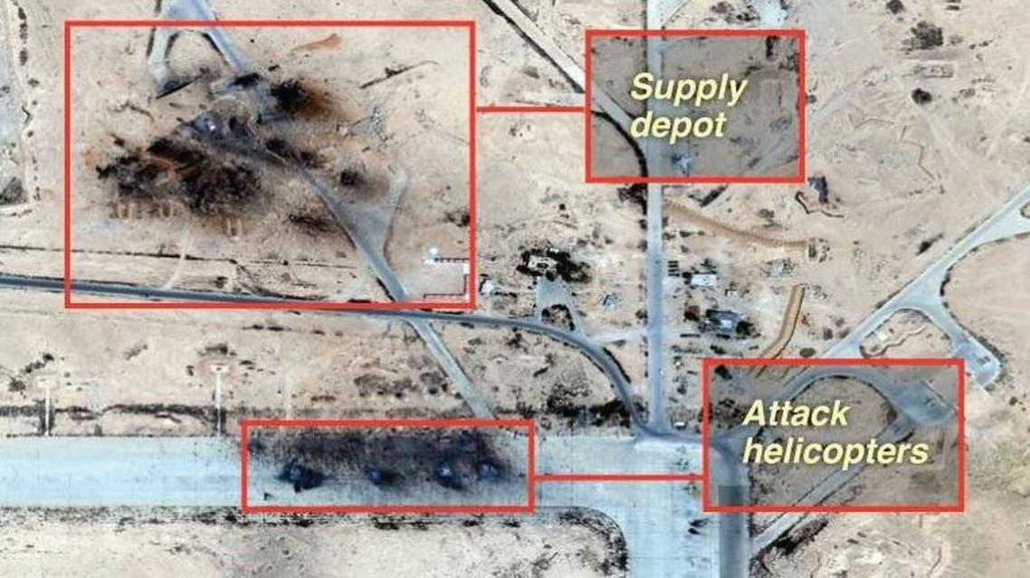 قاعدة عسكرية جوية في سوريا