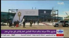 Largest project launched in Egypt with Saudi partnership
