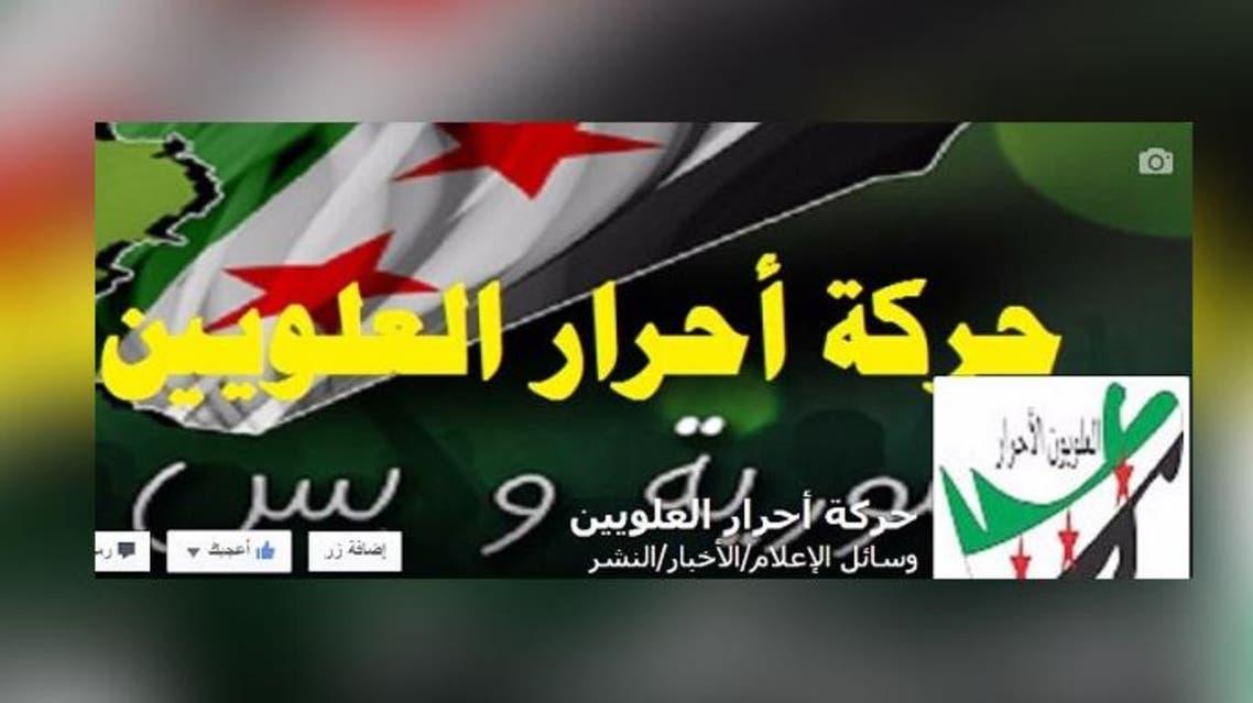 حركة أحرار العلويين تتهم الأسد بتفجيرات الساحل