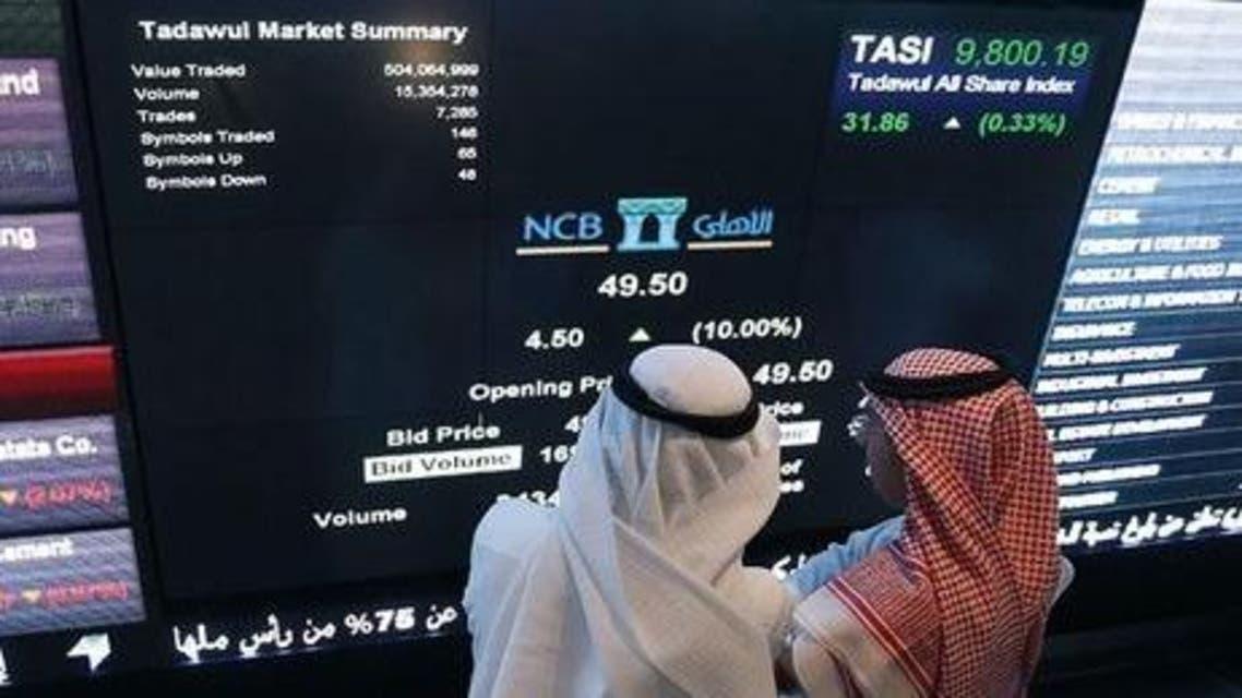 السعودية - بورصة - أسواق - أسهم