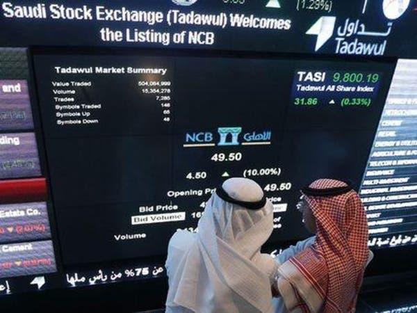 السوق السعودية تقود الارتفاعات عربياً في الربع الثاني