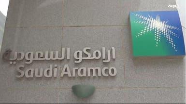 أرامكو: اكتشفنا حقولا جديدة وسنواصل الاستثمار في الطاقة