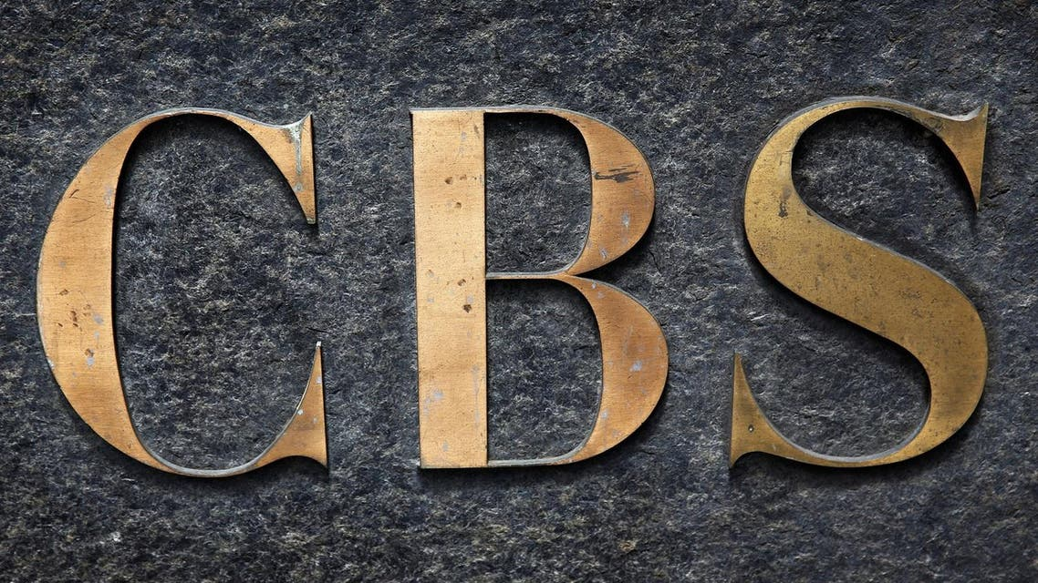 cbs logo reuters