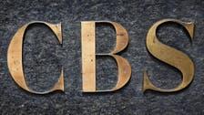Redstone countersues CBS alleging power grab by Moonves