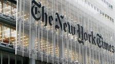 نیویارک ٹائمز کے میدان پر قطر اور یہودیوں کے درمیان معرکہ آرائی