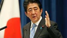 جاپانی وزیراعظم کی جانب سے اولمپک کھیلوں کو ملتوی کرنے کی تجویز