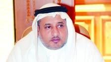 سعودی عرب، ایران حج ضوابط اور انتظامات پر متفق