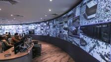 مکہ:50 لاکھ زائرین کی آمد، نئے سکیورٹی کیمروں کی تنصیب