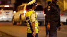 Bahrain jails 19 for attacks on police