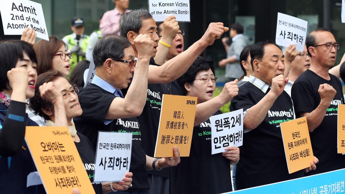 The association argues that Koreans were multiple victims, deserving not only of an apology from the United States, but also from Japan. (AFP)