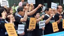 Korea atomic bomb victims angered by Obama's Hiroshima visit